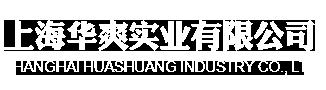 上海复合门